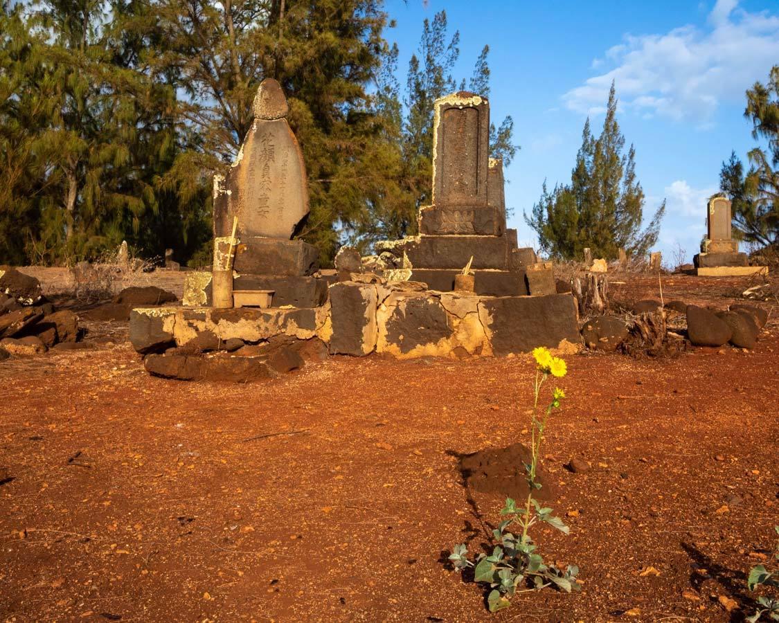 Glass Beach Cemetery In Kauai
