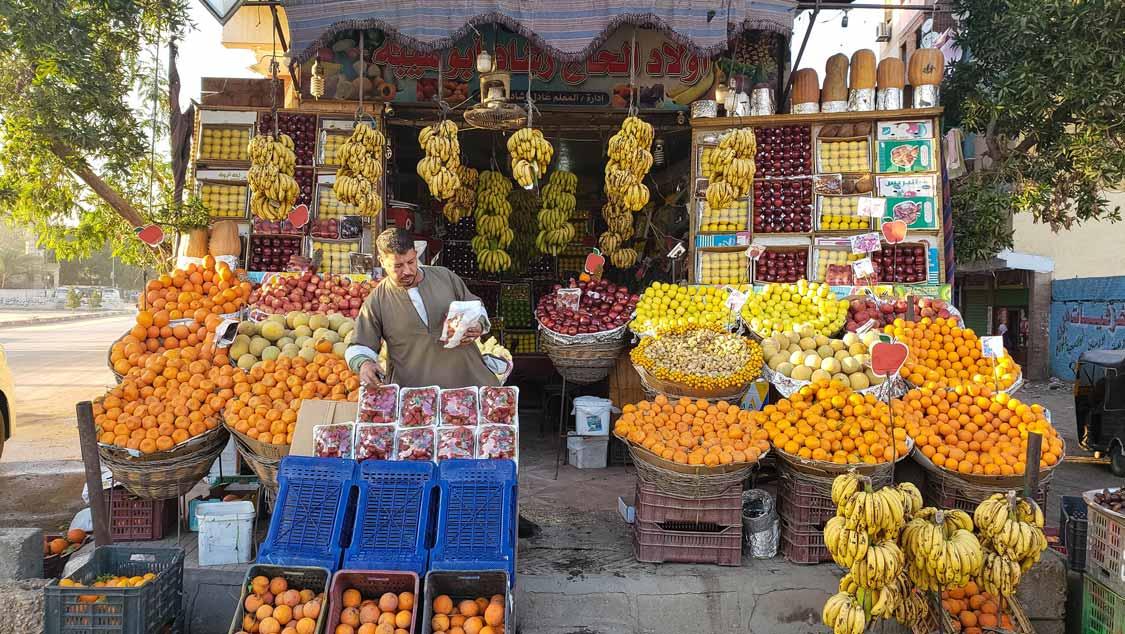 Fruit market in Cairo Egypt